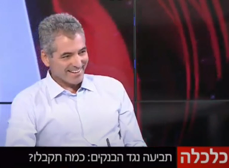 Compromise in a class action lawsuit against the banks – interview on YNET